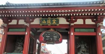 20170520三社祭 (1).JPG