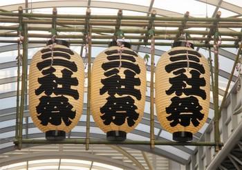 20170520三社祭 (16).JPG