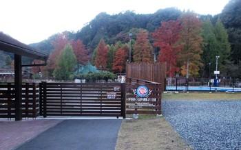 281105秋川湖3.JPG