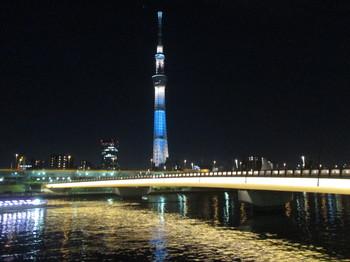 290204隅田川1.JPG