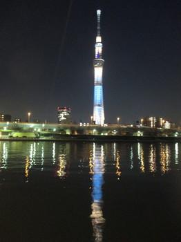 290204隅田川2.JPG