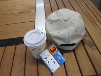 290226秋川湖12.JPG