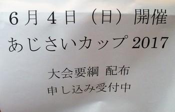 290513開成 (3).JPG