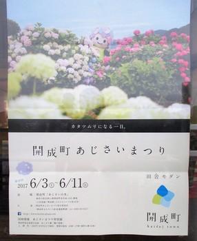 290513開成 (36).JPG