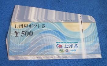 290519誕生プレゼント (8).JPG