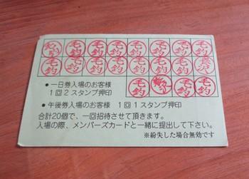 290611養沢 (4).JPG