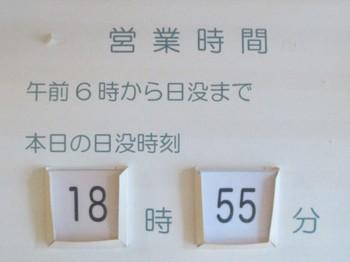 290723養沢 (2).JPG
