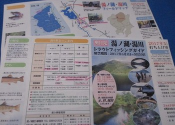 290804夏休み (1).JPG