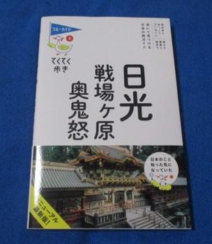 290804夏休み (2).JPG