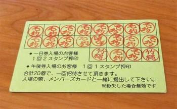 290924養沢 (4).JPG