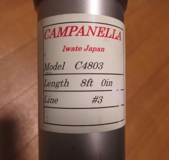 291023カムパネラC4803 (3).JPG