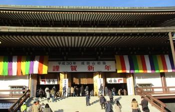 300107成田山 (3).JPG