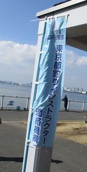 300204若洲 (6).JPG