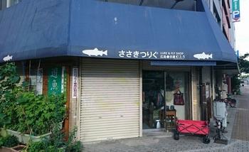 19080607ささき釣具 (9).JPG