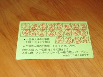 300617養沢 (4).JPG
