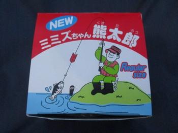 300715北十間川 (16).JPG