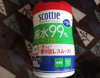 300728メンテ (10).JPG
